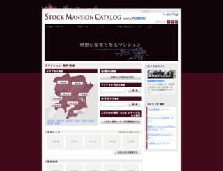 stock.home4u.jp screenshot