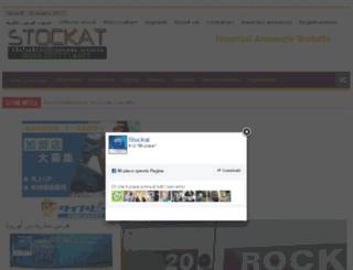 stockat.it screenshot