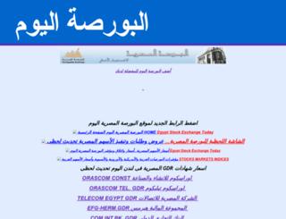stockexchangetodaytv.blogspot.com screenshot