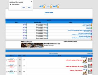 stocktimes.123.st screenshot