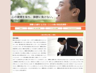 stokeripleycreative.com screenshot