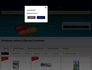 stoletov.ru screenshot