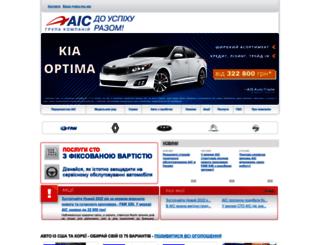 stolitsa.ais.ua screenshot
