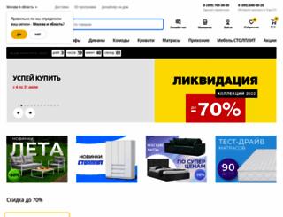 stolplit.ru screenshot