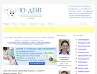 stomum.ru screenshot