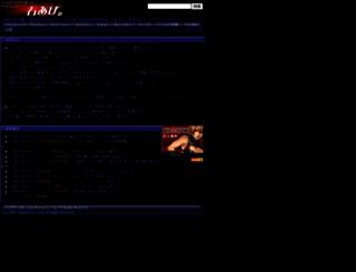 stoneage.suishi.info screenshot