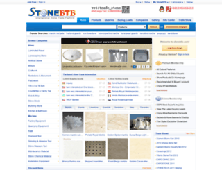 stonebtb.com screenshot