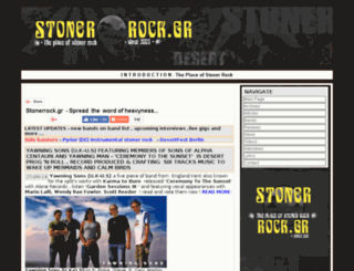 stonerrock.gr screenshot