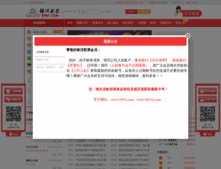 stop-marketing.com screenshot