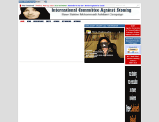 stopstonningnow.com screenshot
