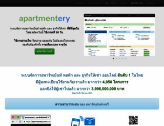 storanger.com screenshot