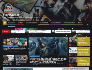 store-games.com screenshot