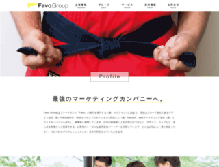 store-ink.jp screenshot