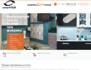 store-k.ru screenshot