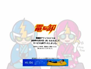 store-mix.com screenshot