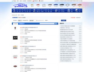 store.0377cw.com screenshot