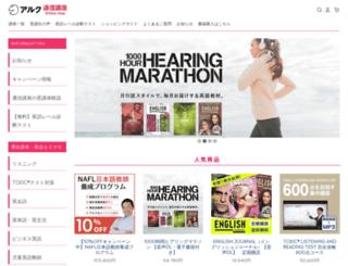 store.alc.co.jp screenshot