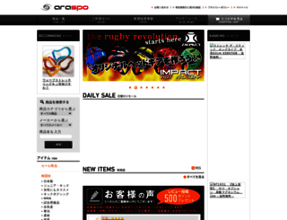 store.araki-sports.com screenshot