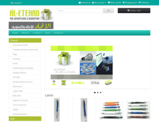 store.aswaqaitco.com screenshot