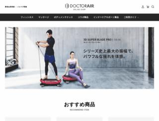 store.dr-air.com screenshot