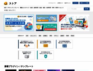 store.ec-cube.net screenshot