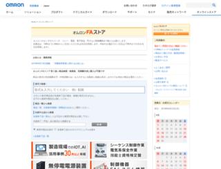 store.fa.omron.co.jp screenshot