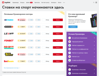 store.fckuban.ru screenshot