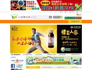store.fpgshopping.com.tw screenshot