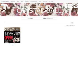 store.garcia-style.com screenshot