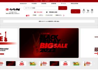 store.ishibashi.co.jp screenshot