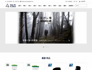 store.keepon.com.tw screenshot