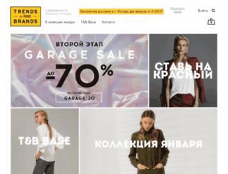store.lookatme.ru screenshot