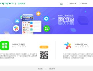 store.nearme.com.cn screenshot