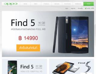 store.oppothai.com screenshot
