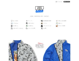 store.p-i-i-t.com screenshot