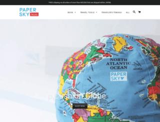 store.papersky.jp screenshot
