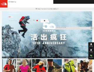 store.quyeba.com screenshot