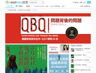 store.readmoo.com screenshot