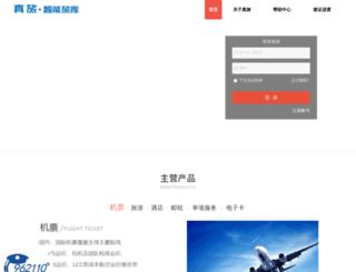 store.tdxinfo.com screenshot