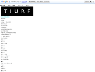 store.tiurf.jp screenshot