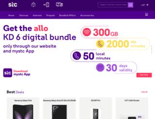 store.viva.com.kw screenshot