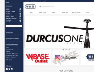 store.w-base.com screenshot