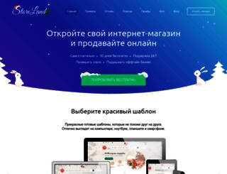 storeland.net screenshot