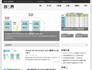 storhome.cn screenshot