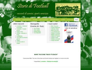 storiedifootball.info screenshot