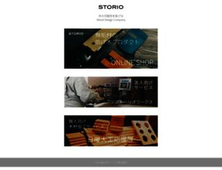 storio.co.jp screenshot