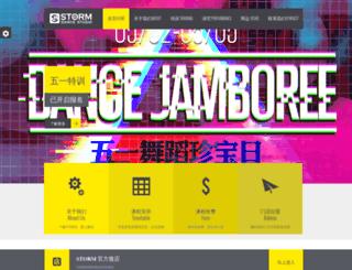 stormcrew.org screenshot