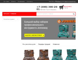 stormtools.ru screenshot