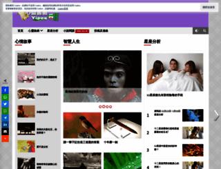 story.yipee.cc screenshot