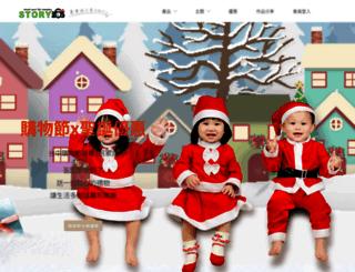 story365.com.tw screenshot